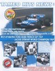 Matra MS 80 F.1 J. Stewart  W. Champion 1969 (300 pieces)